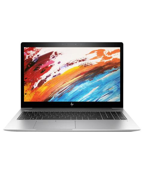 HP EliteBook 850 G5   15.6 inch FHD   8e generatie i5   256GB SSD   8GB RAM